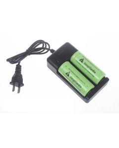Nabíječka baterií pro dvojité 18650 / 26650 dobíjecí baterie (AC 100 ~ 240 v)
